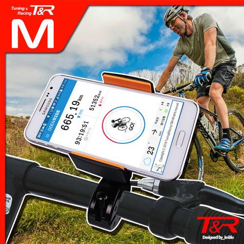 [현재분류명],180402WDGCJ-5073 TNR 자전거 바이크 스마트폰 라이딩 거치대 오렌지,TNR,자전거,바이크,스마트폰,라이딩,거치대,오렌지